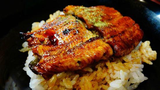 Pine nautilus rice