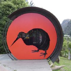 Kiwi Birdlife Park User Photo