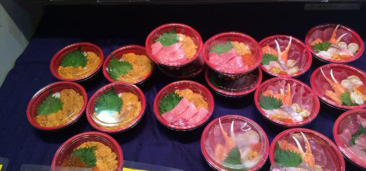 Karato market3
