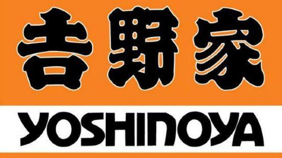 Yoshinoya (T2 )