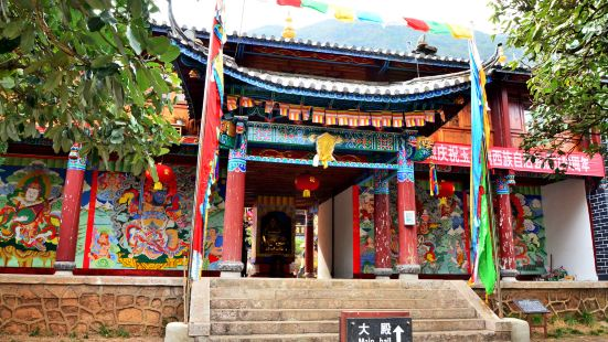 Yufeng Temple