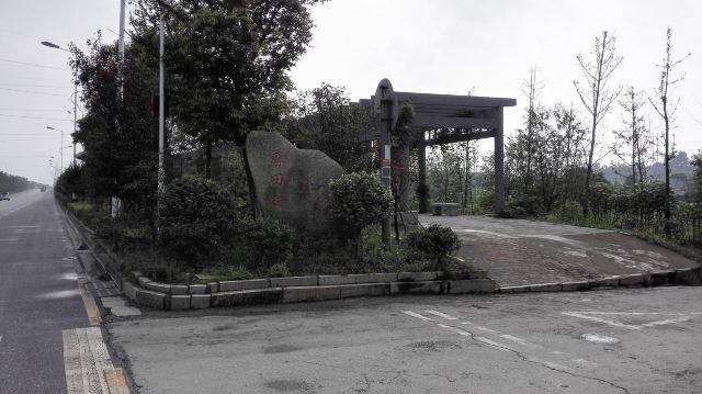 20150711 籬笆記錄:徒步麻田葡萄園