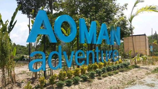 Aoman adventure