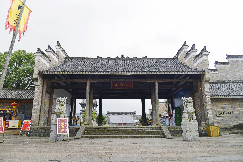Historic Shangqing Town