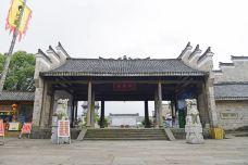 上清古镇-龙虎山-走走-74511940