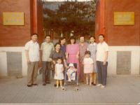 吃在北京,園林飯館日壇餐廳