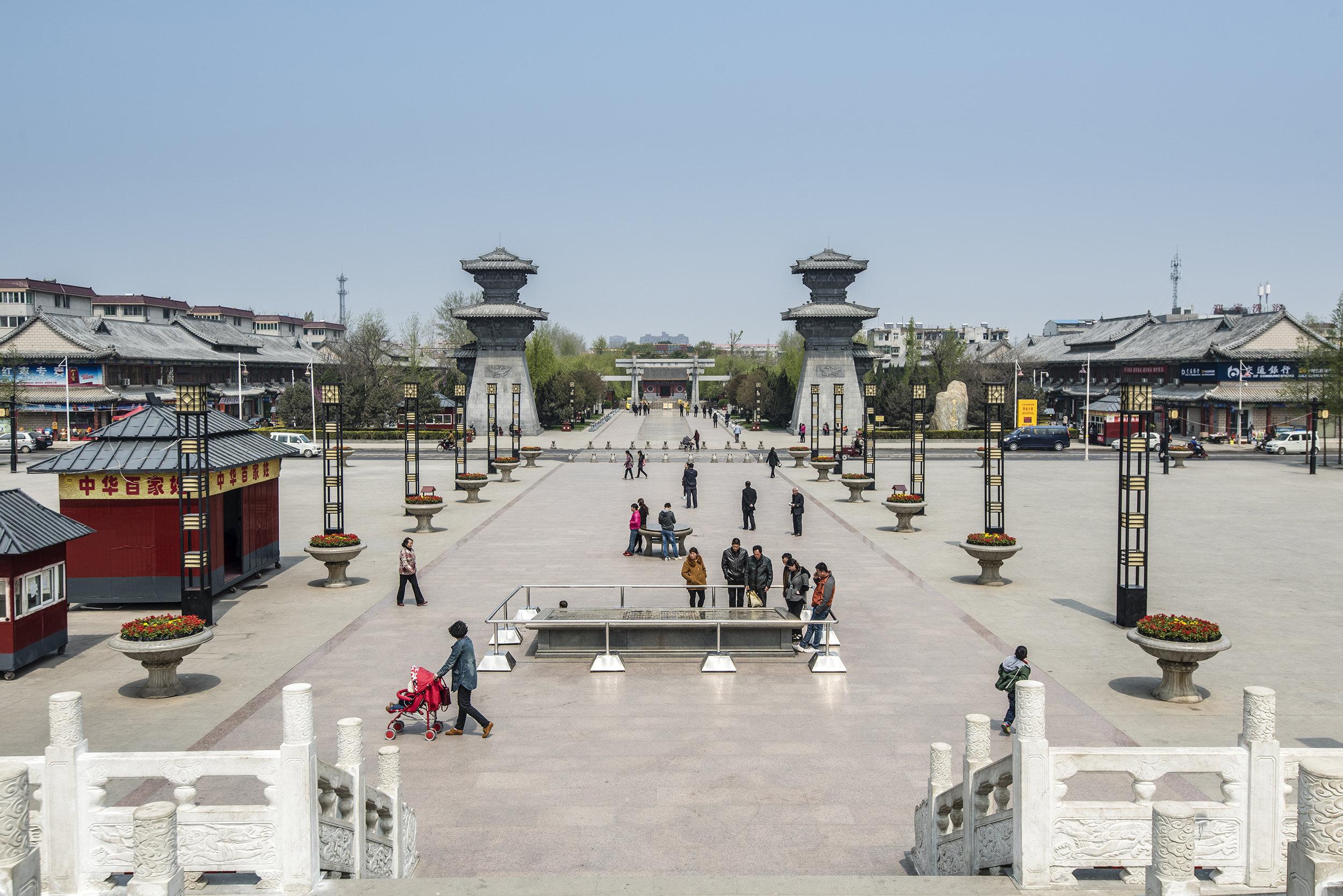 Yellow Emperor (Huangdi) hometown