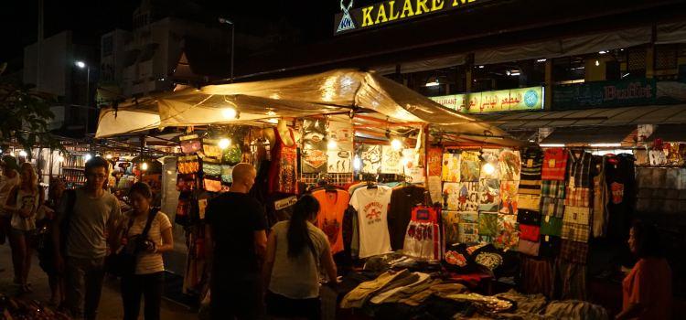 Kalare Night Bazaar2