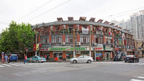 Beijing West Road