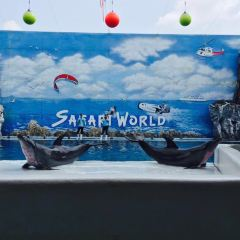 Safari World User Photo