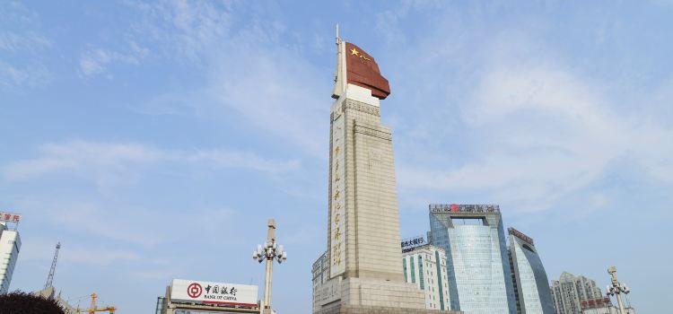 八一南昌起義紀念塔1