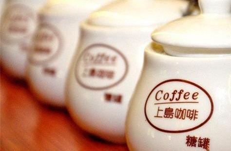 上島咖啡(南關街店)