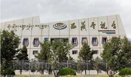 Tibet TV Station