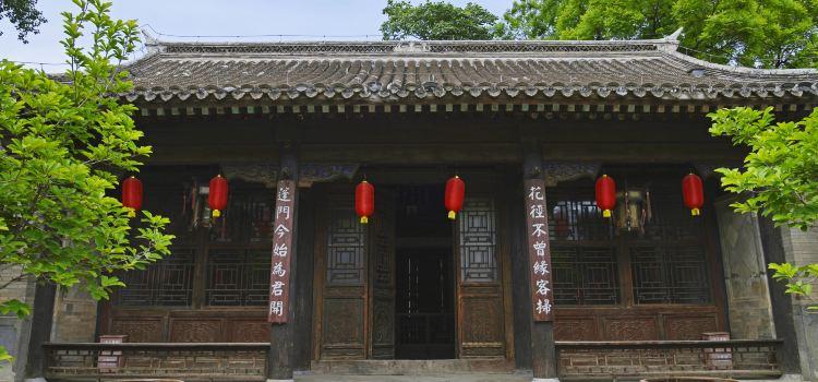Yaoshan Wangshi Villa2