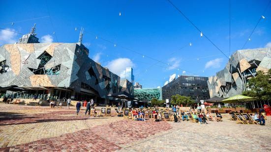 Federation Square