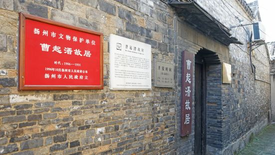 Caoqijin Former Residence
