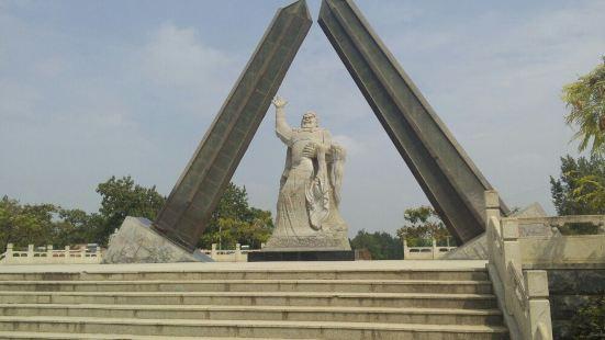虞姬文化園