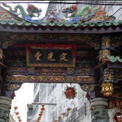 Shrine of the Serene Light User Photo