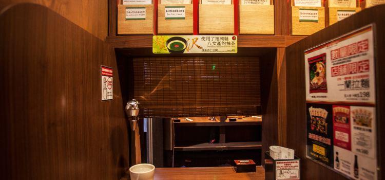 一蘭拉麵(銅鑼灣店)3