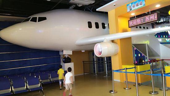 Suzhou Sulun Plaza Hila City Children Occupation Experience Hall