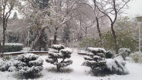 Tangkou Park