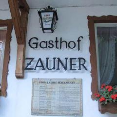 Gasthof Zauner用戶圖片