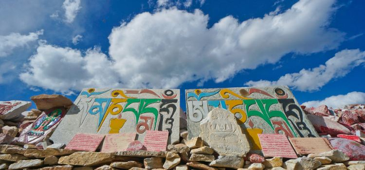 新寨瑪尼城(嘉那瑪尼堆)1