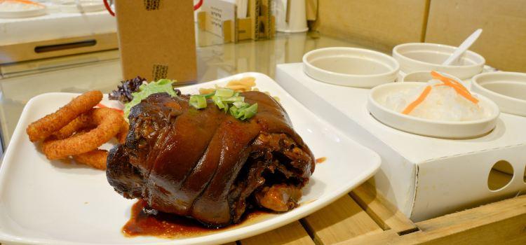 Zhi Xiang Wang Theme Restaurant