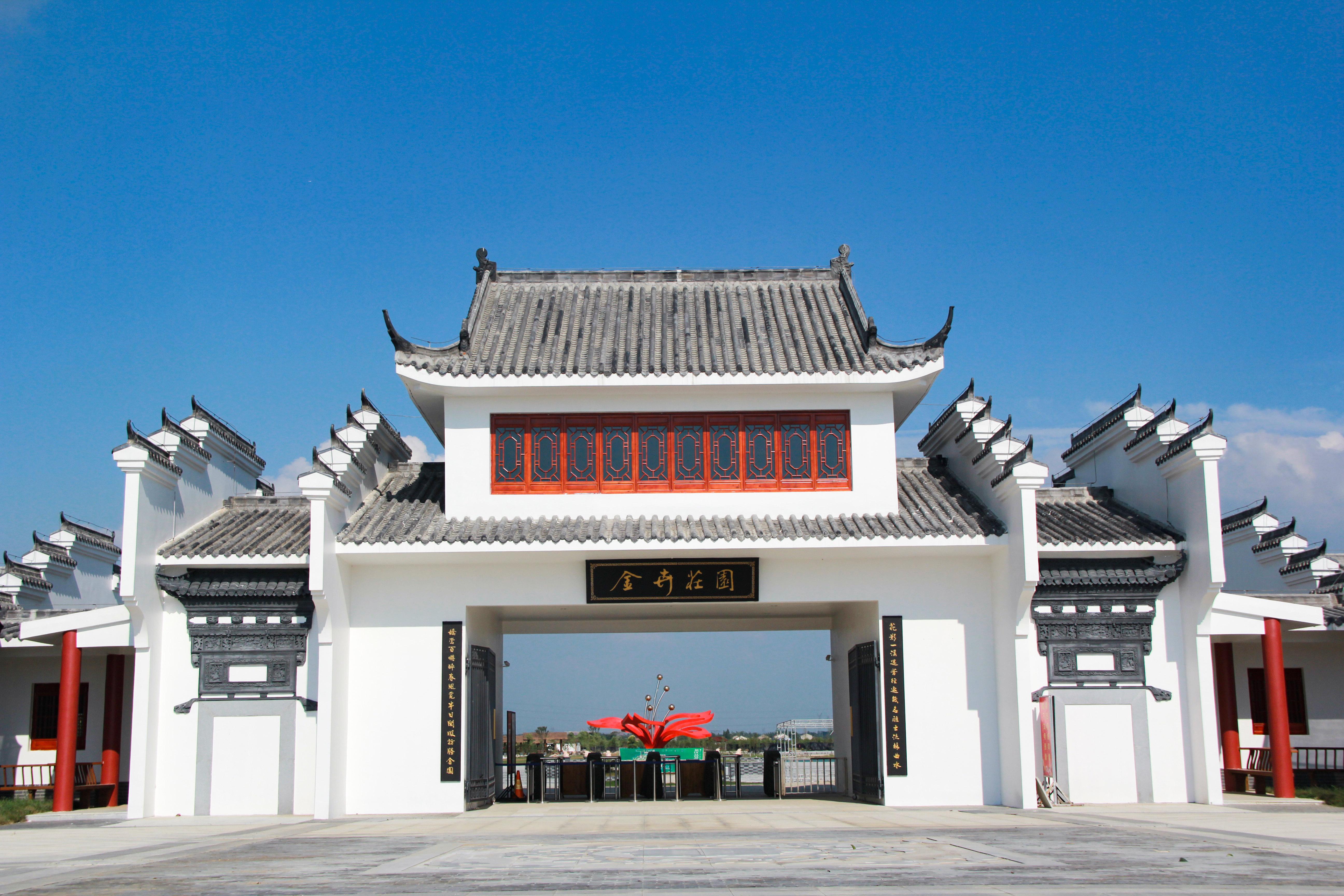 Jinhui Manor