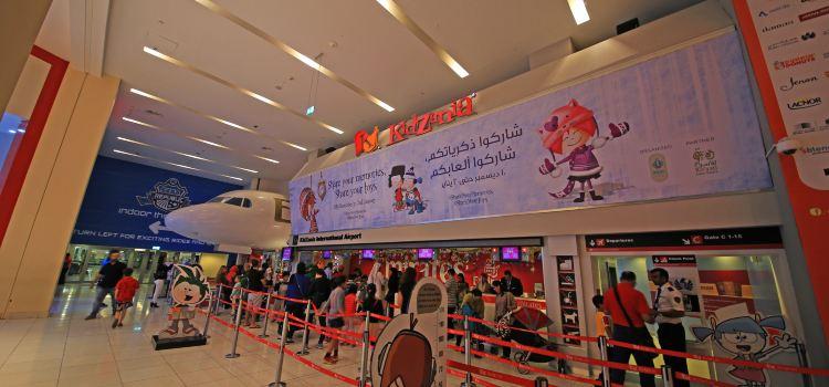 KidZania Dubai1