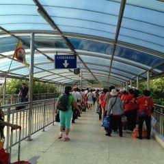 Huanggang Port User Photo
