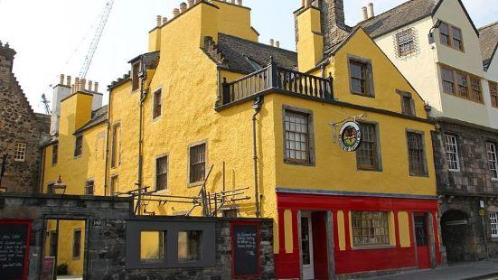 愛丁堡博物館