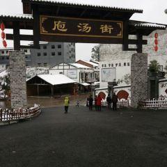 Baozhen Fortress User Photo