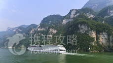 高峡平湖游船(船游三峡)