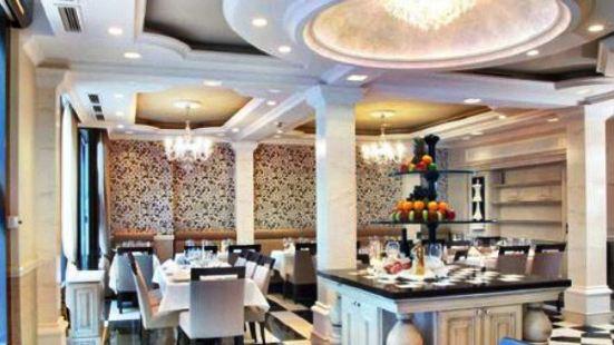 Queen's Court Restaurant
