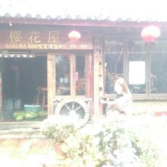 Sifang Street Square User Photo