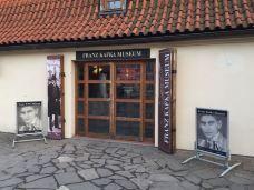 卡夫卡博物馆-布拉格-TT-月光航线
