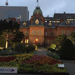 Former Hokkaido Government Office Building User Photo
