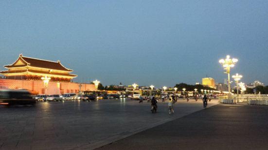 Chang'an Street