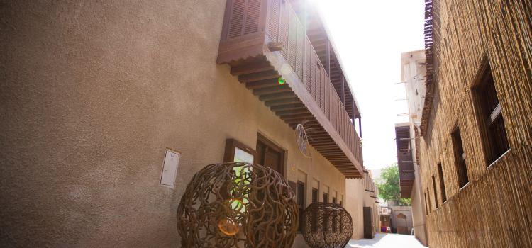 Al Bastakiya1