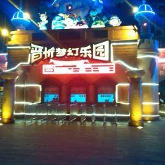 晉忻夢幻樂園用戶圖片