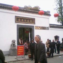 Kuzhi Mudanyuan User Photo