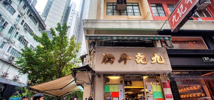 Kua Kee Restaurant1