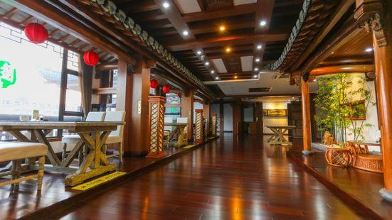 陸和村茶藝博物館
