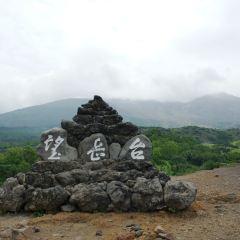 Tokachidake Bougakudai User Photo