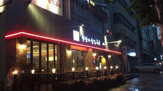 桂林苑鍋巴烤雞(良材店)