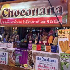 Chatuchak Weekend Market User Photo