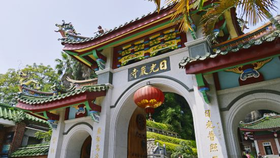 Riguang Mountain Temple