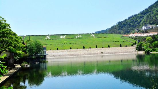Huangcai Reservoir