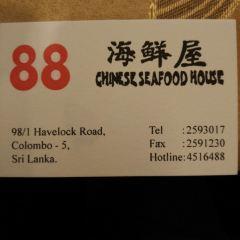Chinese Dragon Cafe用戶圖片